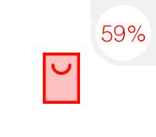 caixa vermella amb somriure